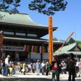 千葉県のライブカメラ
