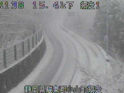 国道138号線の小山町須走付近、国道246号線のライブカメラ