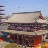 寺・神社のライブカメラ
