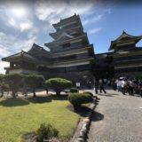 松本城周辺の無料駐車場、安いオススメ駐車場