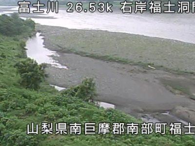 富士川・笛吹川・釜無川のライブカメラ