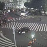 東京都のライブカメラ