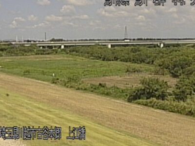 荒川のライブカメラ