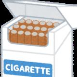 コンビニでタバコを買う場合のお得な支払い方法 キャッシュレス決済