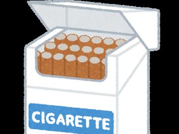コンビニでタバコを安く買う支払い方法 キャッシュレス決済