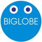 BIGLOBEモバイルの解約手続き(MNP転出)、電話が繋がりやすいタイミング、BIGLOBE SIMを安く利用する方法など
