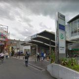 瓢箪山駅周辺の安い駐車場、条件付き無料駐車場