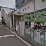 JR加美駅周辺の安い駐車場