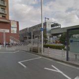河内花園駅付近の安い駐車場