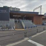 春木駅周辺の無料駐車場、安い駐車場