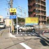厚木駅付近の安い駐車場