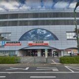 岸和田駅周辺の無料駐車場と安い駐車場