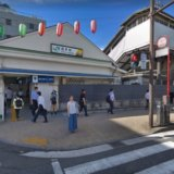 尻手駅周辺の安いコインパーキング、条件付き無料駐車場