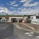 樽井駅周辺の安い駐車場