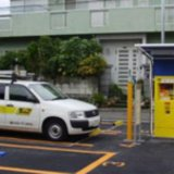 座間駅周辺の無料駐車場、安い駐車場