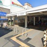妙蓮寺駅周辺の安い駐車場