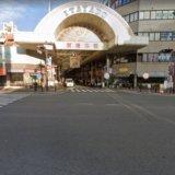 板宿駅周辺の安い駐車場